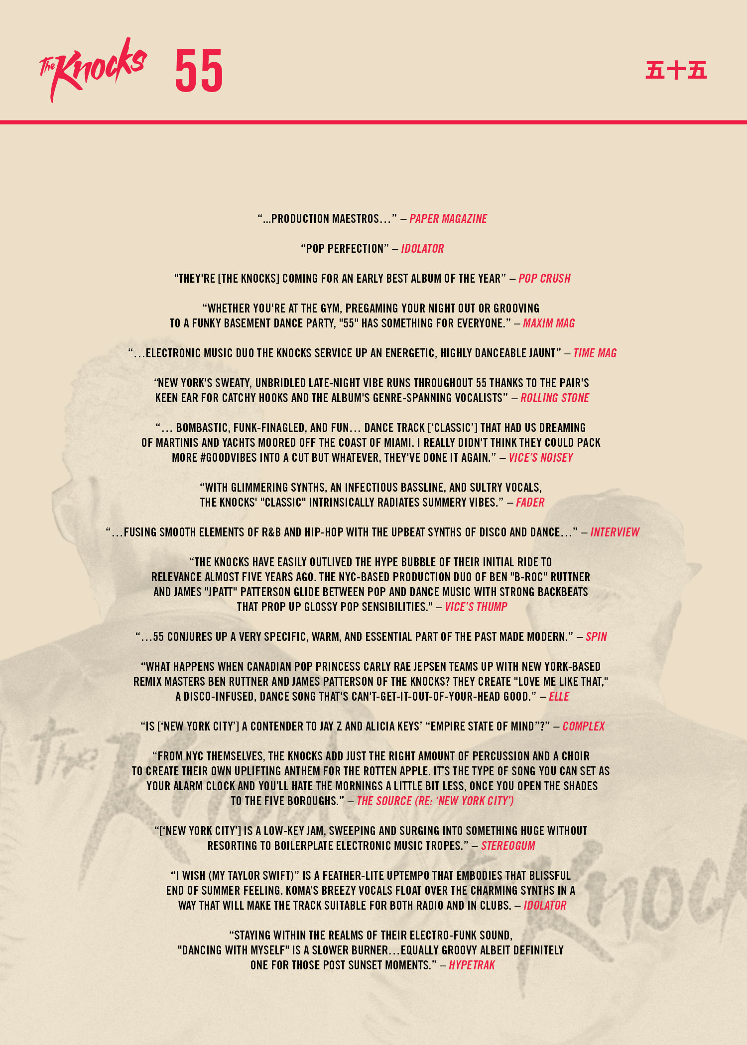 KNOCKS_55-Album-Quote-Sheet_v2